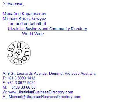 Ukrainian Business & Community Directory